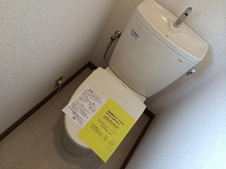 上総の自宅トイレ交換005