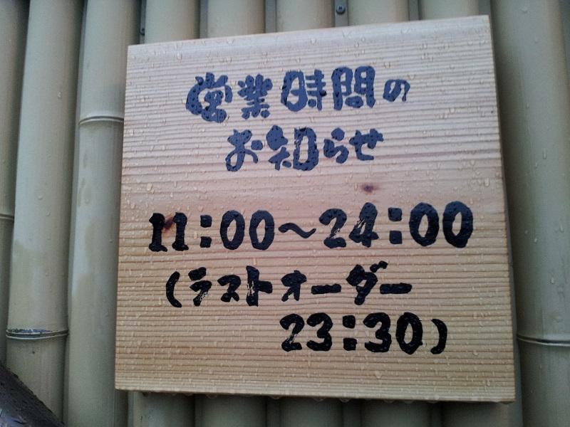 20140706_185536.jpg