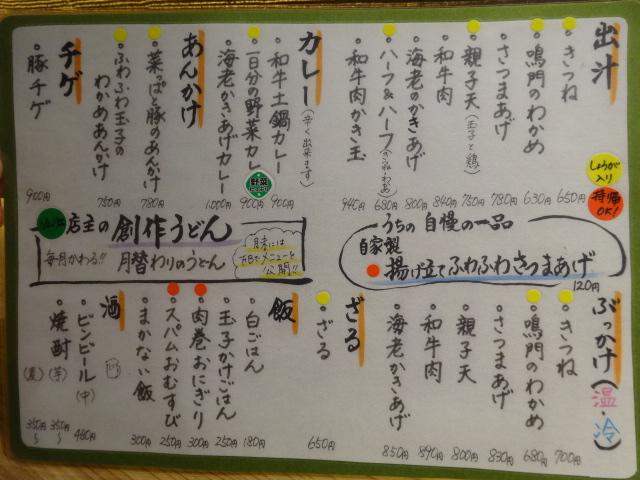 DSC03062.jpg