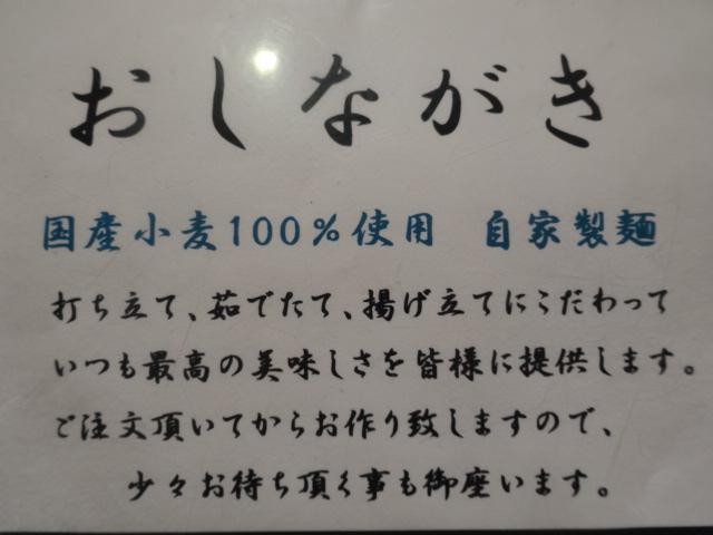 DSC03269.jpg