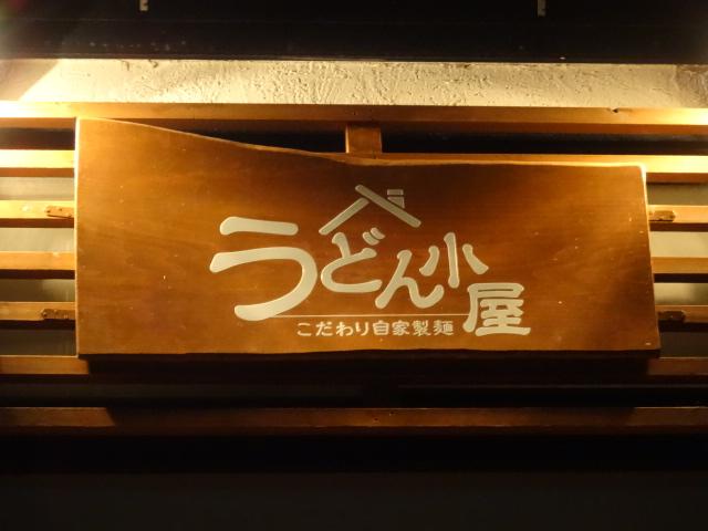 DSC03537.jpg