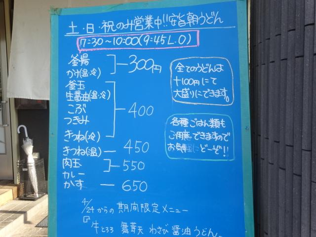 DSC03671.jpg
