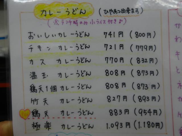DSC03786.jpg