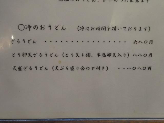 DSC04531_201406290050514b6.jpg