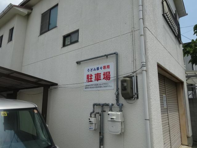 DSC05209.jpg
