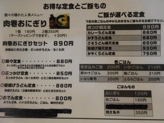DSC05213.jpg