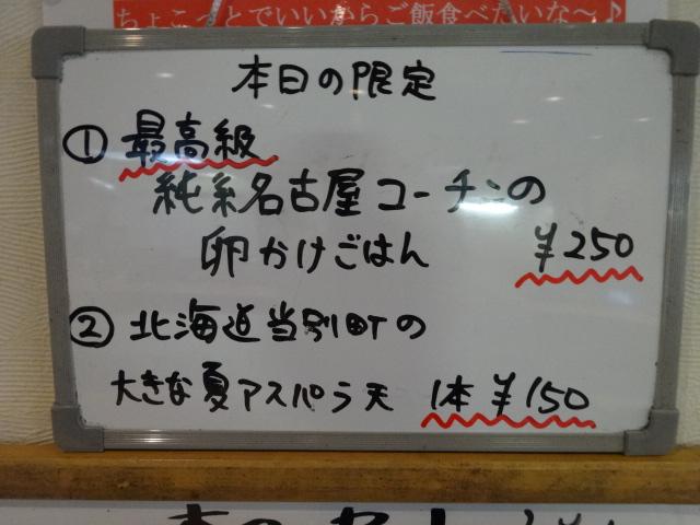 DSC05757.jpg