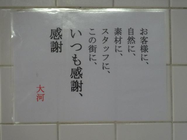 DSC05778.jpg
