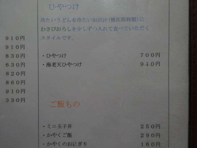 DSC05968.jpg