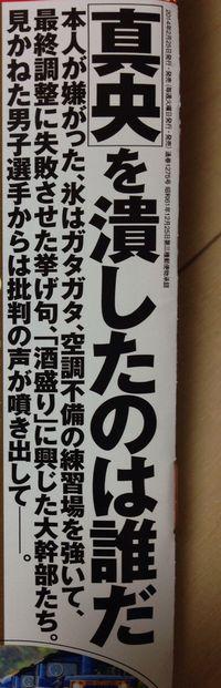 [FLASH 2014(小)