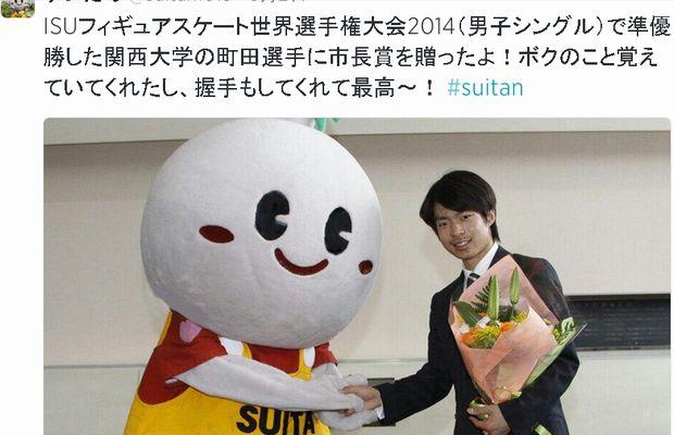 すいたん @suitan1015(ブログ)