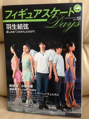2014.6.6出版社から届く(ブログ)