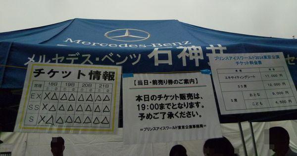 P1060634(加工)(ブログ)