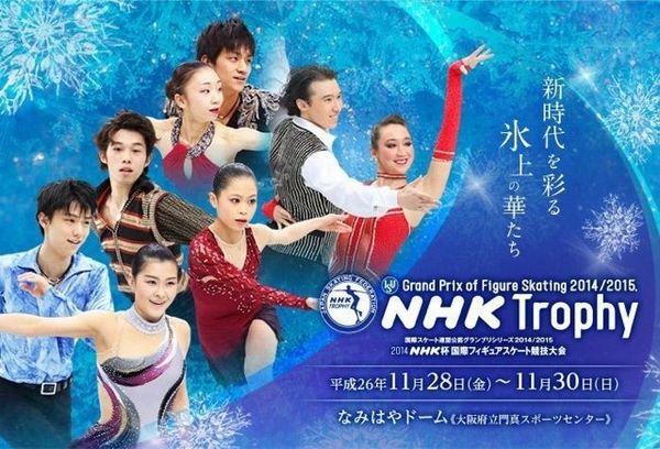 NHK公式サイト(小)