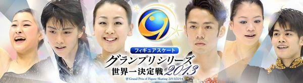テレビ朝日HP(小)