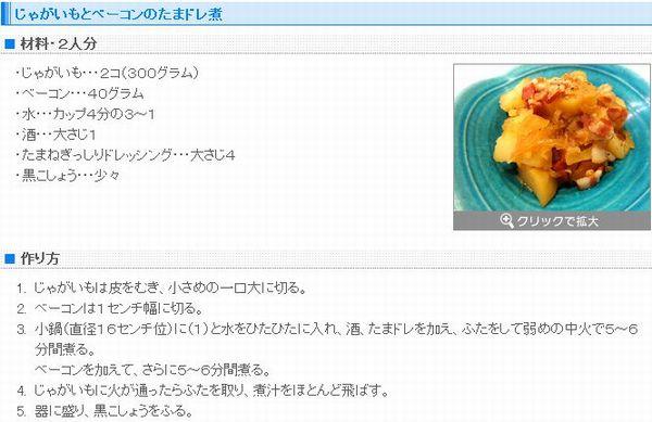 【たまねぎっしり】3(小)