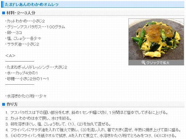 【たまねぎっしり】2(小)