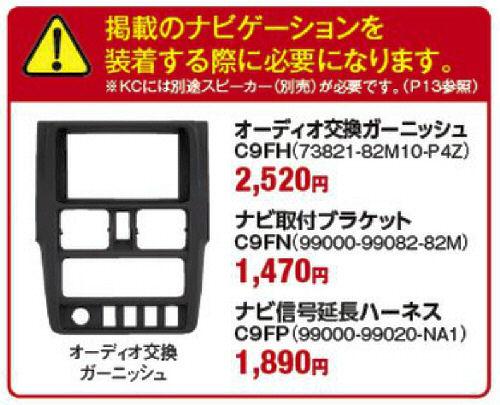 img2014-3-1-kai11.jpg