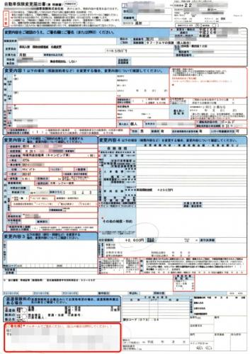 img2014-8-k-ai25.jpg