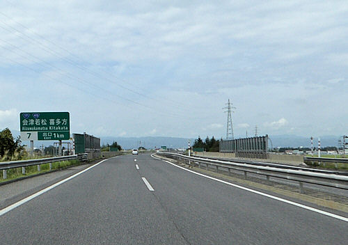 img2014-9-k-ai-tabi120.jpg