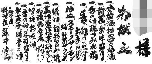 img2014-9-k-ai-tabi156a.jpg