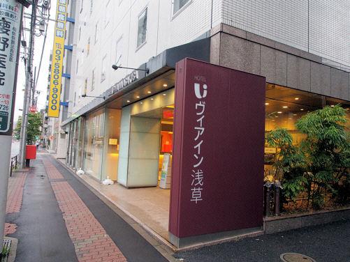 img2014-9-k-ai-tabi16.jpg