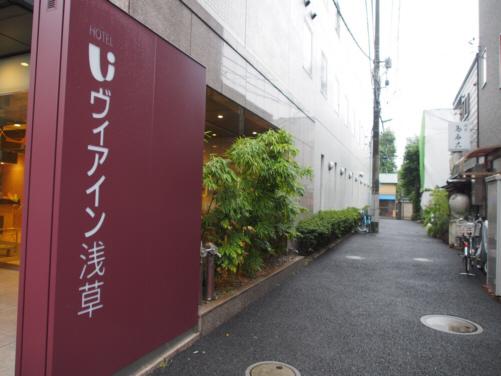 img2014-9-k-ai-tabi63.jpg