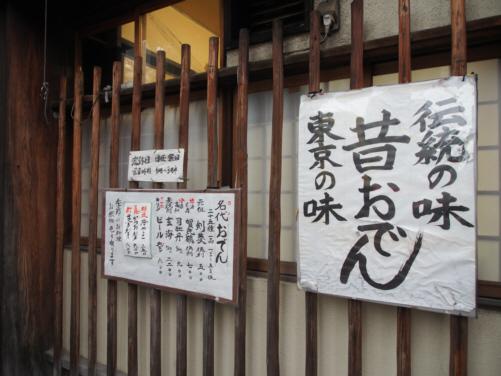 img2014-9-k-ai-tabi83.jpg