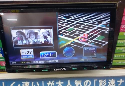 img2014-MDV-X701a.jpg