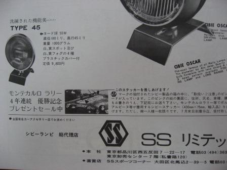 IMG_5531-2.jpg