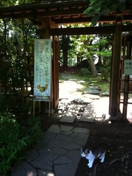 茶室2 201406