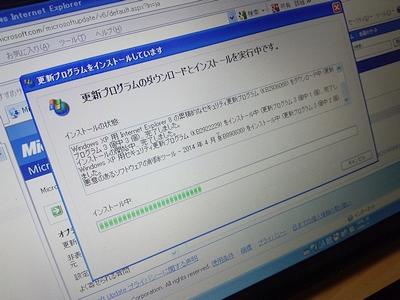 DSC_0023_20140502160928f33.jpg