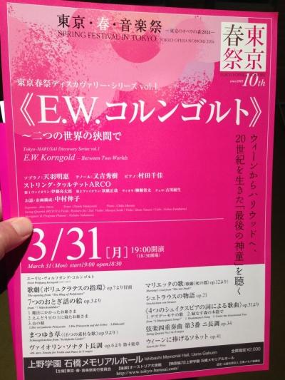 2014_0331_0010_R.jpg