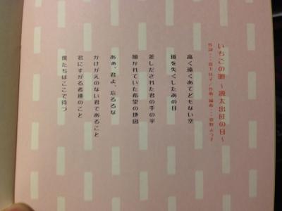 2014_0410_gochsou_0013_R.jpg