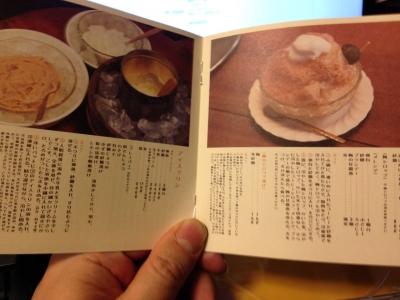 2014_0410_gochsou_0017_R.jpg