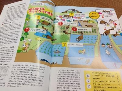 2014_0423_0002_R.jpg