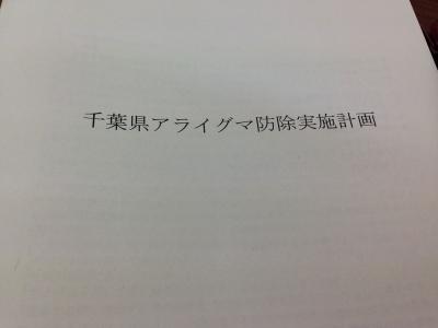 2014_0423_0004_R.jpg