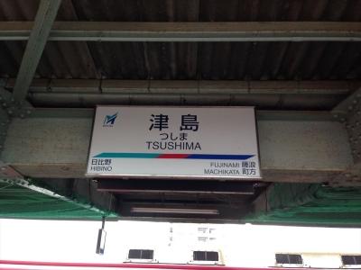 2014_0727_0047_R.jpg