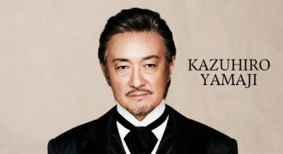 yamaji-507x277.jpg