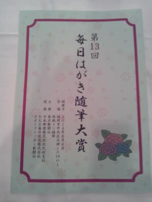 pannhu_convert_20140608220945.jpg