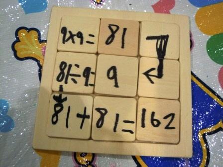遊びの学校20140316-3