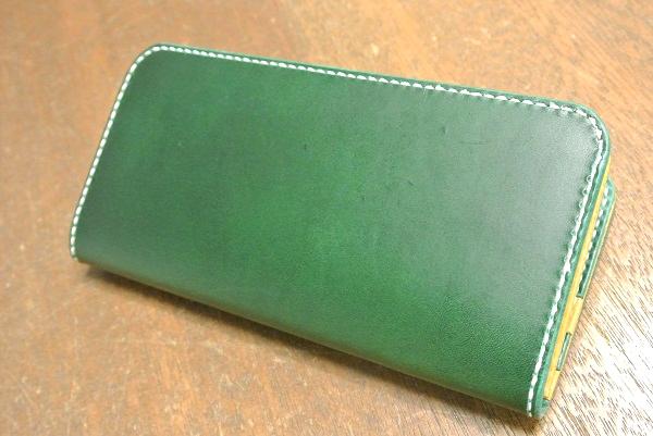 wallet1dgrye2.jpg