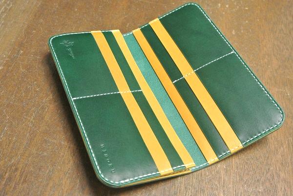wallet1dgrye3.jpg
