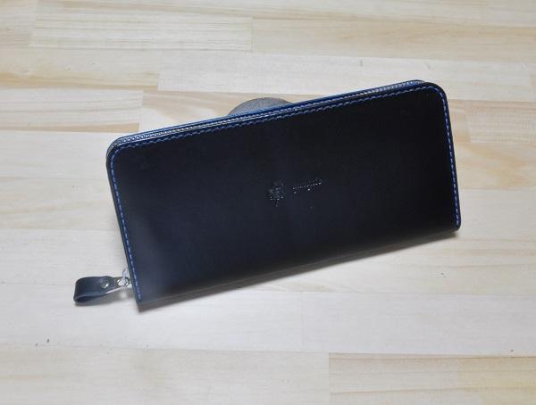 wallet5bkbl1.jpg