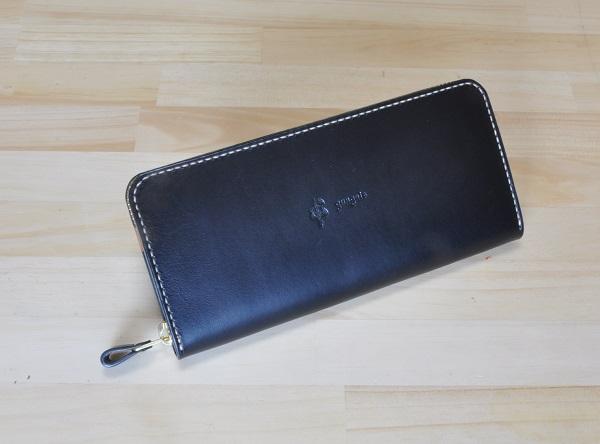 wallet5bkmo1.jpg