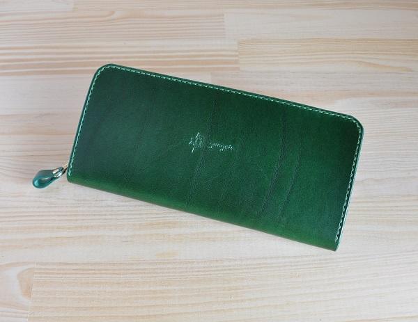 wallet5grmo1.jpg