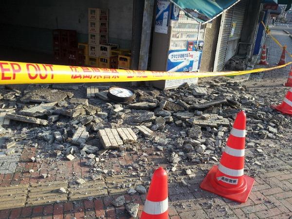真夜中の地震2