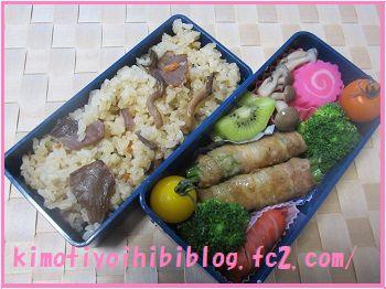 204 お弁当 ブログ