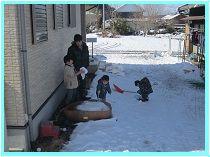 209 雪遊び ブログ