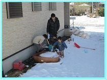 209 雪遊び2 ブログ